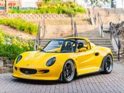Lotus Only 7300 miles